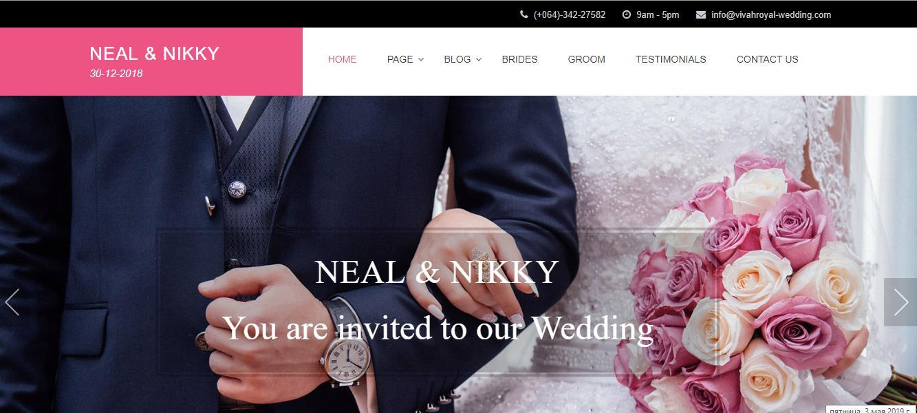 Free template wedding site Vivah royal wedding for WordPress - 1