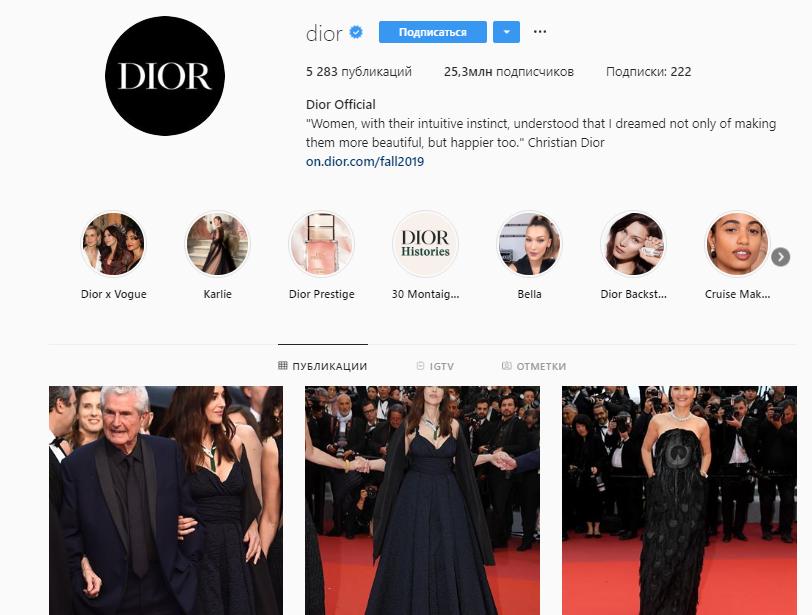 Бизнес-аккаунт Instagram, пример
