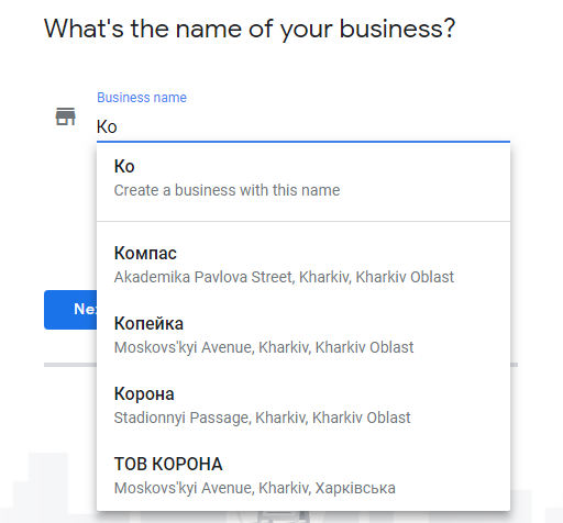 Choose business names on Google My Business