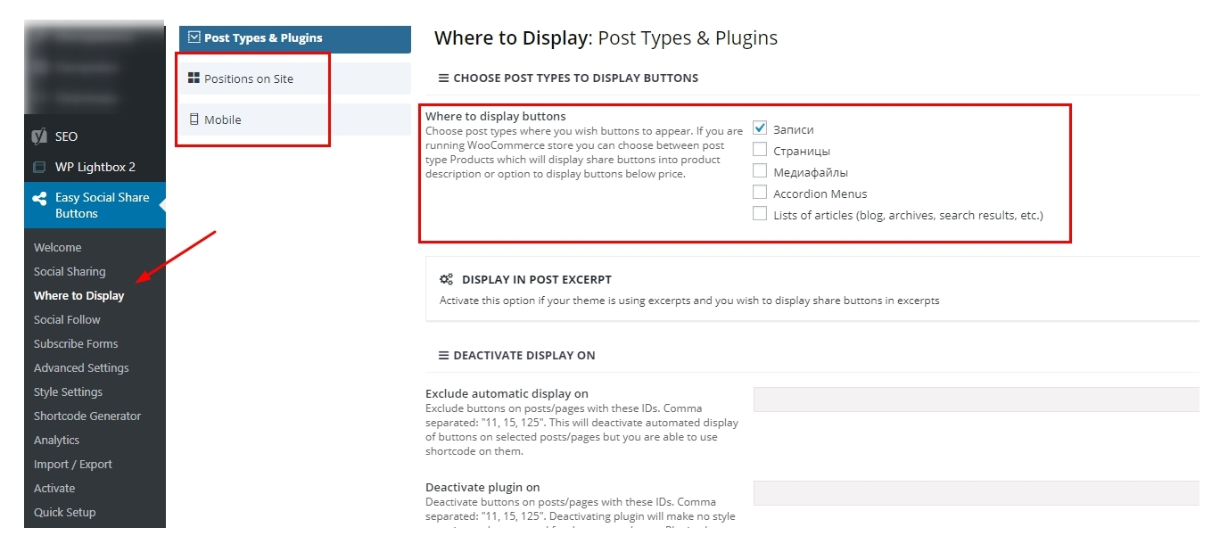 like and share counter position for WordPress