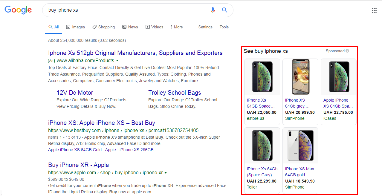 Example of ads on marketplaces