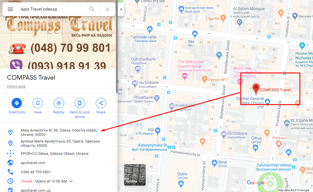 Company address in Google Maps