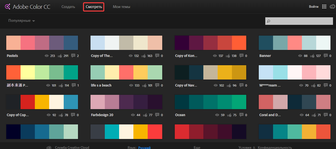 Preview of the site with the selected color scheme