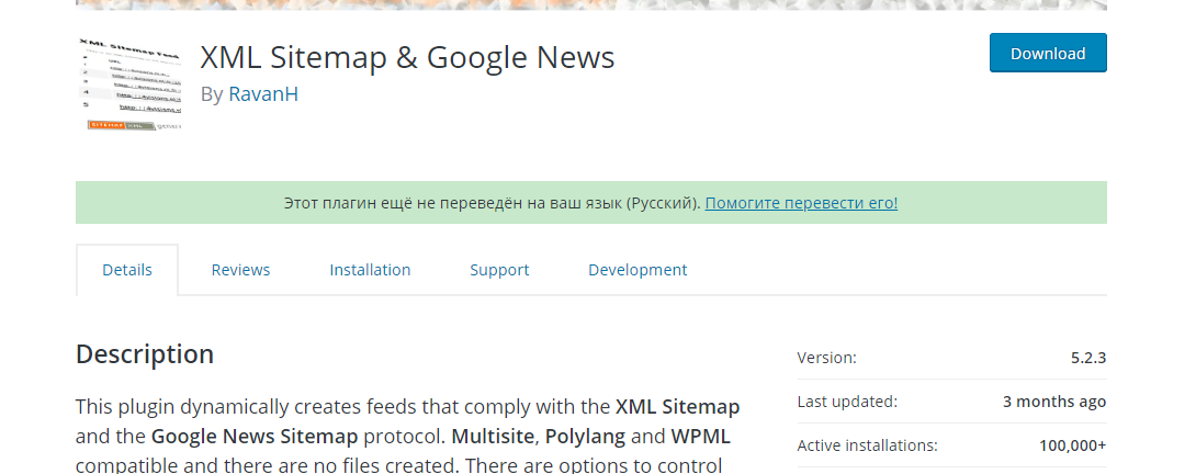 Google News Sitemap Generator for Wordpress