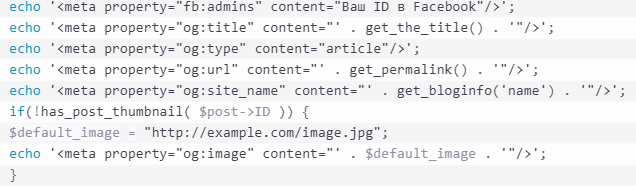 Open Graph meta tags in the HTML code of the page