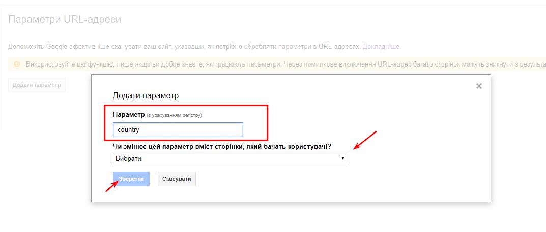 динамические ссылка на сайте