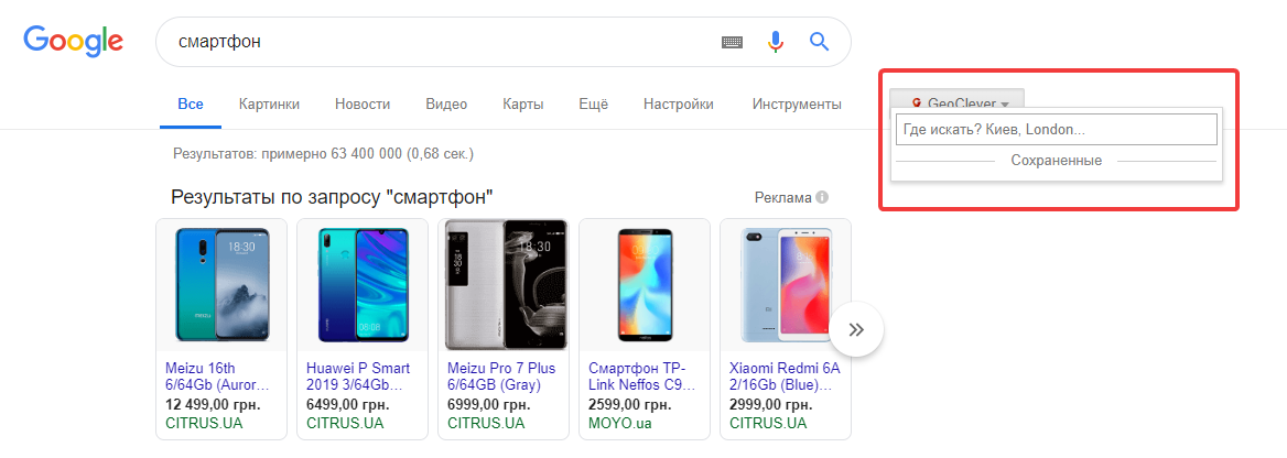 Плагин изменения локации в Google Chrome