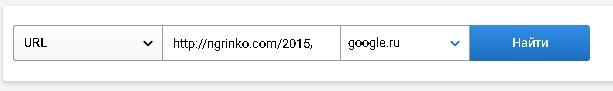В поисковую строку Serpstat введите ваш URL и выберите поисковую базу