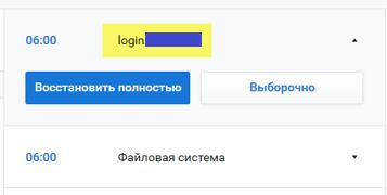 Сделать бэкап сайта на хостинге как включить сервер хостинг