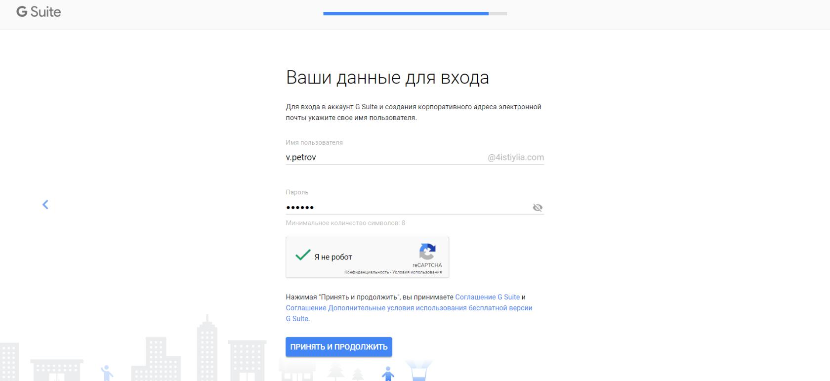 Как создать свою почту электронную своим хостингом бесплатный сайт бесплатный хостинг бесплатное доменное имя