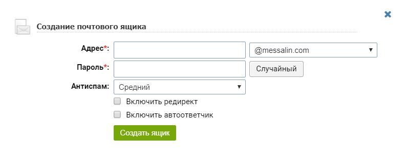 доступ к vds серверу