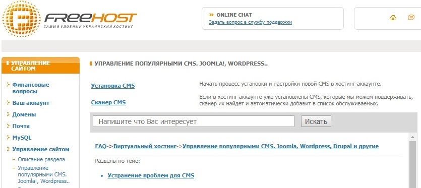 Предоставление услуг хостинга нужна лицензия игровые хостинги в москве