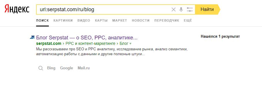 Url: поиск по страницам по заданному адресу