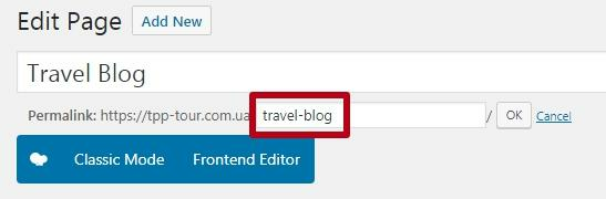 Setting page URL in WordPress