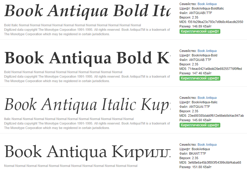 Book Antiqua font for mobile users
